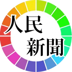 cropped-logo-512-outside-trans.png